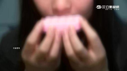 香皂迷魂盜1800