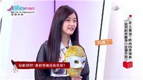 0731-超愛美新聞