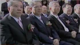 頂新魏家/資料照