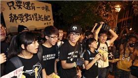 反課綱,抗議,教育部-剪裁過(圖/路透社/達志影像)