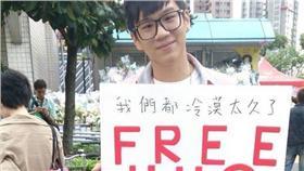 林冠華Free Hug/Hiddy Chen臉書