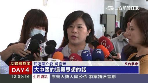 語不驚人死不休? 王曉波:我國首都在南京