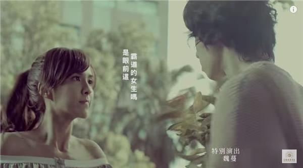 蔣卓嘉,預告MV