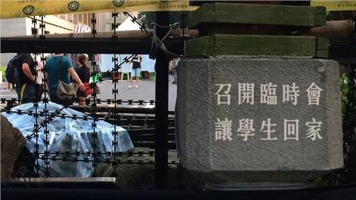 反課綱,臨時會(蔡英文臉書)