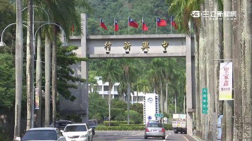 中興新村沒落 淪全台最大蚊子公教區