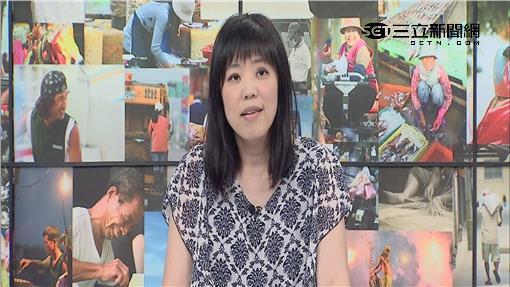 54新觀點,唐慧琳,段宜康,蔡英文,反課綱,敦化國中踹師長