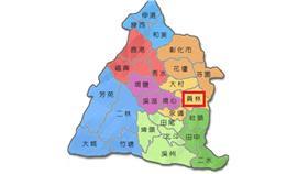 員林(圖/翻攝自彰化縣衛生局)