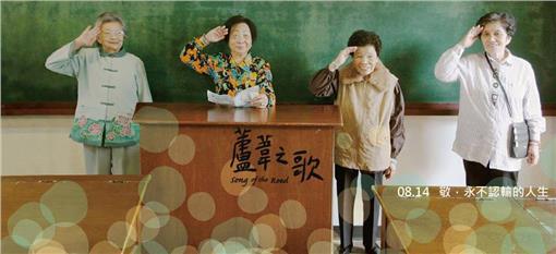 慰安婦 圖/翻攝自《婦女救援基金會》臉書