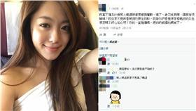 林千又/臉書