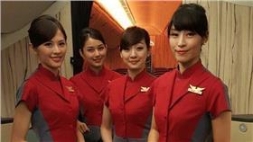華航空姐/China Airlines 中華航空