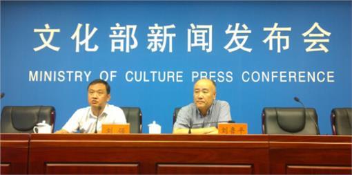 陸文化部/香港文匯網 (http://news.wenweipo.com/2015/08/10/IN1508100065.htm)