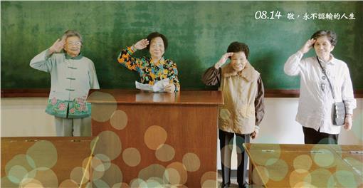 慰安婦紀錄片蘆葦之歌 圖/翻攝自《蘆葦之歌 慰安婦阿嬤光影紀實》臉書