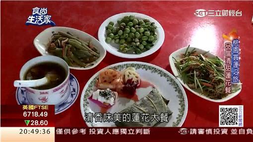 蓮藕/翻攝食尚生活家