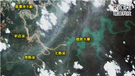 烏來衛星圖-瑞竣科技臉書