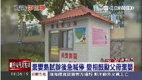 中國棄嬰潮1600