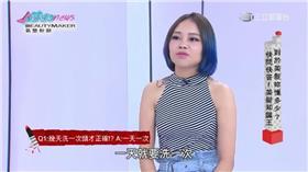 0812-超愛美新聞