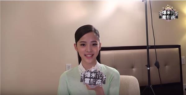 彭于晏/歐陽娜娜,爆米花電影院