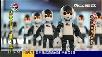 機器新世代!日本機器人補習班正發燒