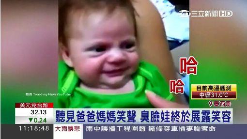 眉頭深鎖臉超臭 墨西哥寶寶就是不笑