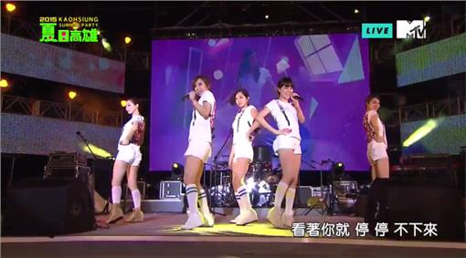 Popu Lady,夏日高雄演唱會