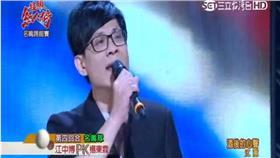 《超級紅人榜》名嘴江中博歌唱比賽 圖/資料照