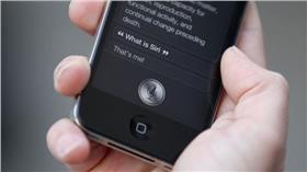 Siri、iPhone/BCC