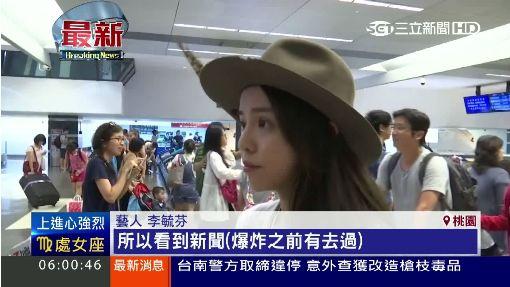 泰旅遊警示升級  外交部調為橙色