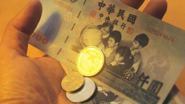 新台幣/百度
