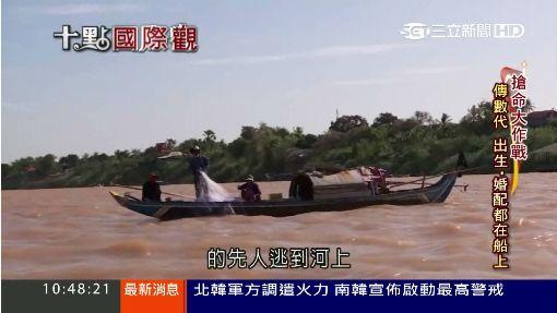"""柬埔寨""""船上人家"""" 貧窮世襲制"""