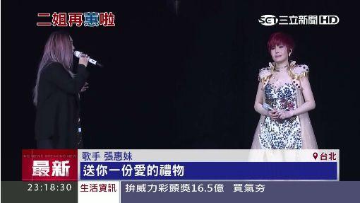 """江蕙台北最終場 阿妹""""嗨過頭""""跌倒了"""