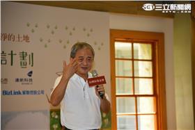 (圖) 台灣好基金會董事長柯文昌說明神農計劃