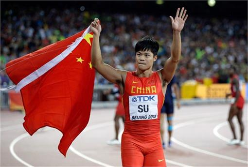 中國短跑選手蘇炳添(ap)