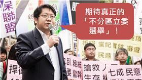 賴中強,不分區立委,選舉-(圖/翻攝自賴中強臉書,三立新聞網製圖)