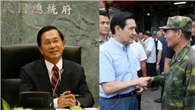 陳水扁、馬英九/臉書