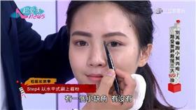 0826-超愛美新聞