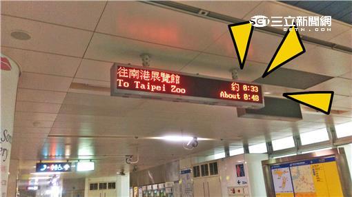 哇潮 捷運 圖/游雅嵐攝
