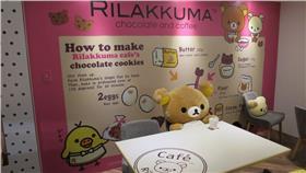 拉拉熊主題餐廳 圖/翻攝自リラックマ Rilakkuma SAN-X臉書