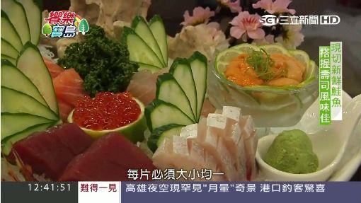 焗烤海味新吃法 日式料理東西合併