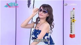 0902-超愛美新聞