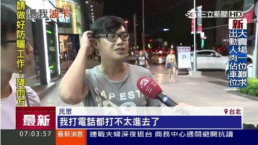 """""""波卡""""搞黑箱?! 網友PO""""整箱""""炫耀文"""