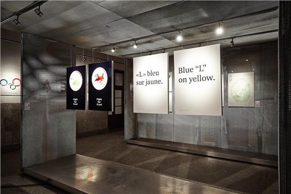 紅點設計博物館,松菸(圖/翻攝自Red Dot Design Museum Taipei 臺北紅點設計博物館臉書)