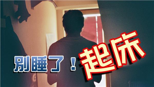 原圖(https://www.flickr.com/photos/felixhuth/6806553445/_