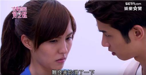 他看她的第二眼,行銷公關部