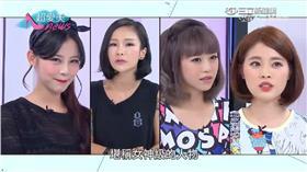 0909-超愛美新聞