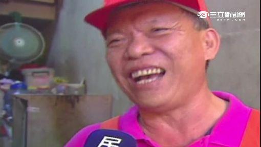 """恐怖""""一中香腸王"""" 痛毆前女友關冰箱"""