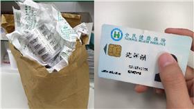 ▲民眾拿一大袋藥拜託藥師丟掉。(圖/翻攝自Jerry Cheng臉書)