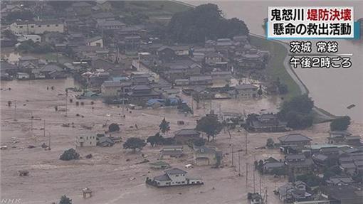 鬼怒川 洪水