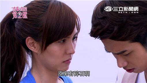 他看她的第2眼