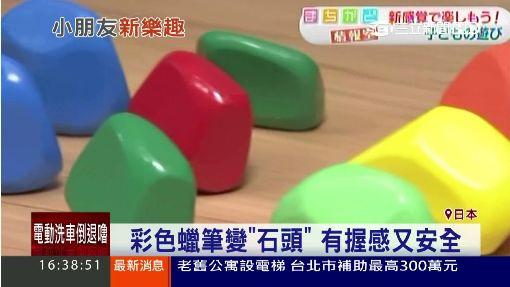 日兒童瘋搓「泥巴球」 家裡桌子就可玩