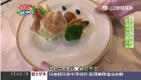 中部美食香芒佐鮮蝦1800